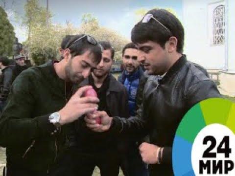 Роскошная жизнь молдавских цыган - МИР 24