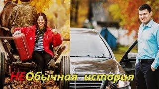 Настя и Женя - Необычная история (Love Story)
