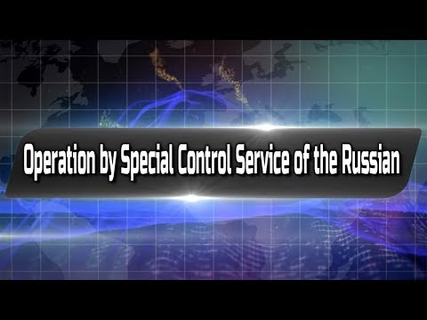 Operation by Special