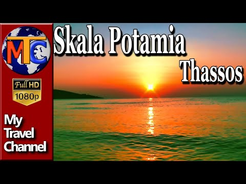Skala Potamia - Thassos