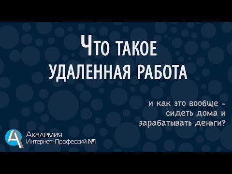 Работа в магазине одежды Остин – база вакансий по Москве и
