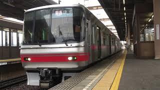 名鉄5000系 5007f(普通伊奈行き)本宿駅 発車‼️