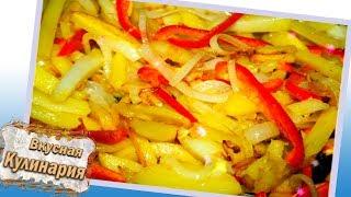 Вкусная капуста Брокколи с картошкой