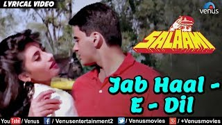 For bollywood 90's romantic songs : http://bit.ly/2cdifla enjoy best love http://bit.ly/2be1bih non stop superhit music htt...