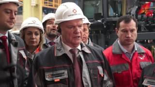 Зюганов о Кировском заводе: «Вы видите живое предприятие»