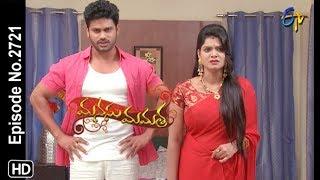 Manasu Mamata   9th October 2019    Full Episode No 2721   ETV Telugu