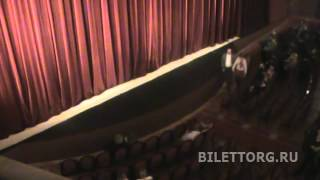 Театр Эстрады схема зала, партер