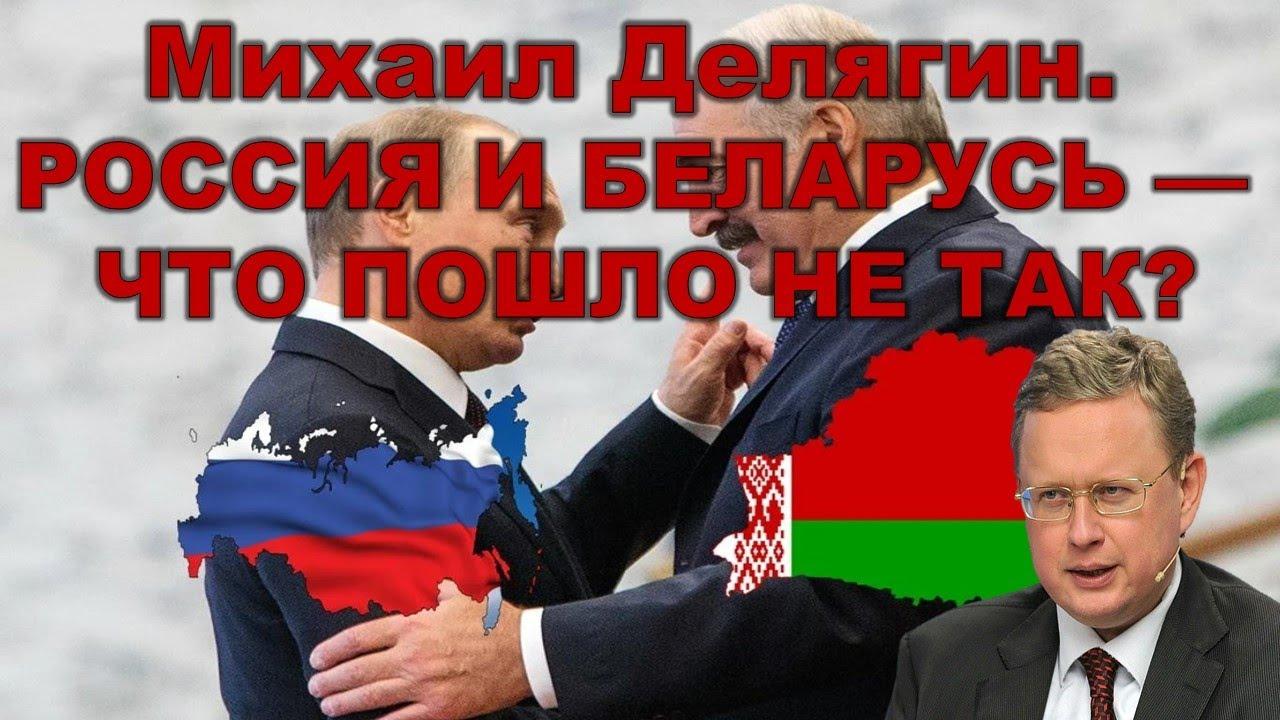 """Делягин: """"У Лукашенко и Путина нет образа будущего"""""""