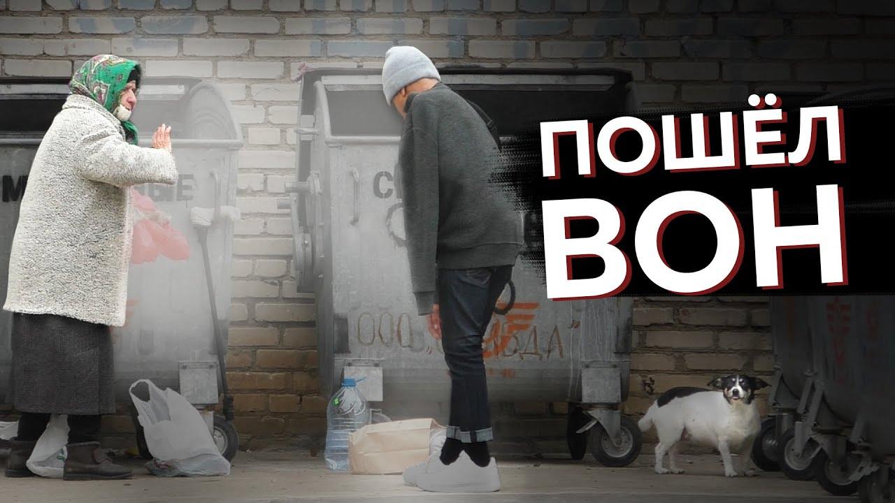 ОДНА РУКА (часть 2) | Иностранец не может завязать шнурки  | Социальный эксперимент Беларусь