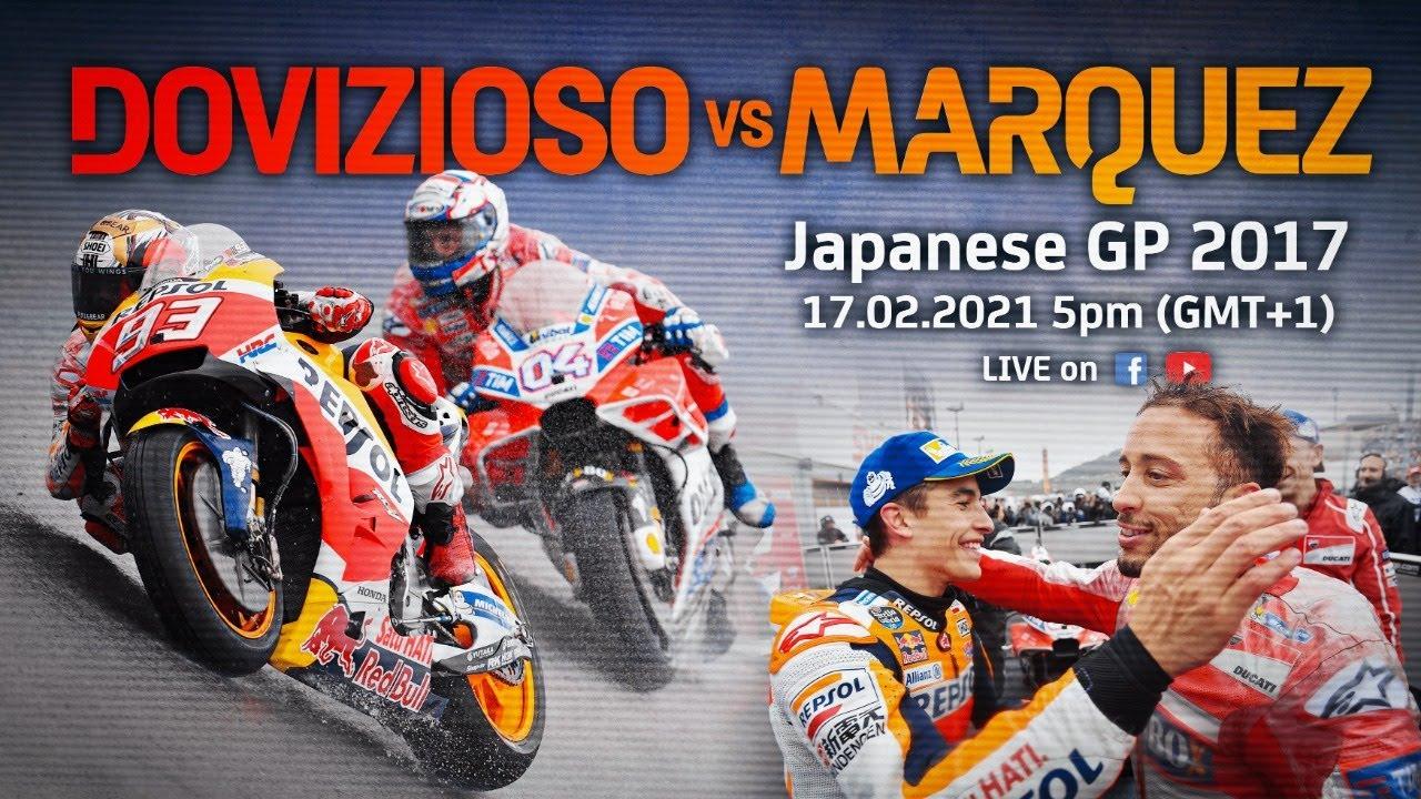 Download 2017 #JapaneseGP   Full MotoGP Race