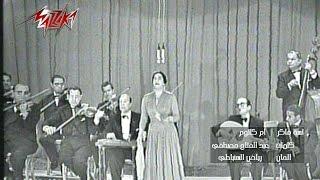 Lesa Faker Concert - Umm Kulthum   -