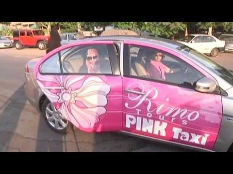 ( Pink Taxi Egypt )  أول تاكسي للسيدات في مصر hqdefault.jpg