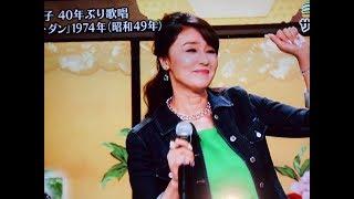 オクターブ下で歌う浅野ゆう子にご唱和💖 浅野ゆう子 検索動画 12