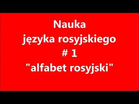 Język Rosyjski 1 Alfabet Rosyjski Youtube