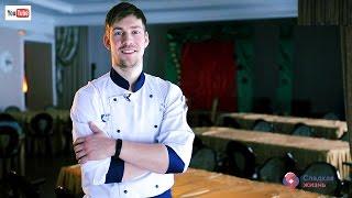 Новое кулинарное шоу ''Бренд-шеф'' с Алексеем Ковбой. Трейлер