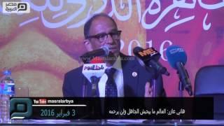 مصر العربية | هاني عازر: العالم ما بيحبش الجاهل ولن يرحمه