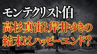 チャンネル登録お願いします↓↓↓↓↓ http://urx.mobi/IuHF 視聴者から熱い...