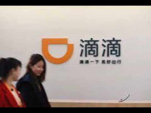 Didi Invests M In Chinese Auto Trading Platform RenRenChe