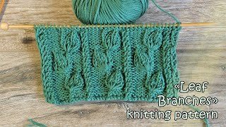 Узор «Ветки листьев» спицами 🌿 «Leaf Branches» knitting pattern