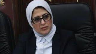 لو بيان وزارة الصحة مظبوط يبقى احنا دخلنا على ... وموقف لاينسي للفنانة رجاء الجداوي