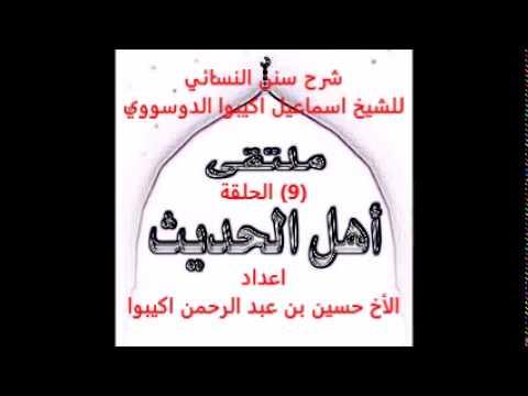 Wazou Zarma Ismaila Akibou sunan elnassae9