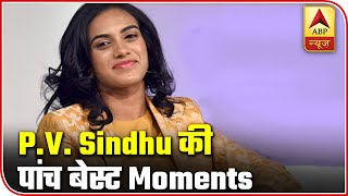 P. V. Sindhu Recalls Her Five Best Moments | ABP News
