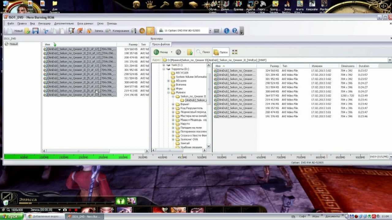 Шаг за шагом: Как записать CD/DVD в Windows 7