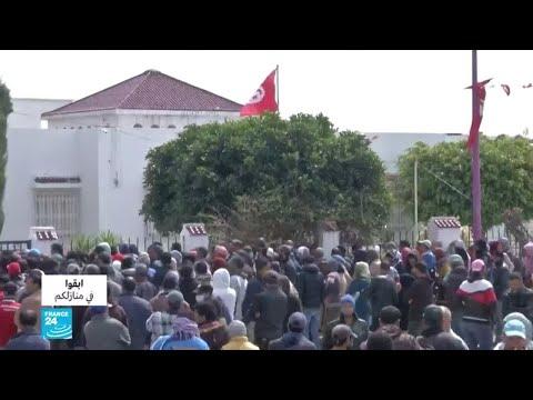 مئات المتظاهرين في شوارع تونس رغم إجراءات الحجر الصحي.. بماذا يطالبون؟  - 11:03-2020 / 4 / 1