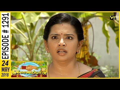 Kalyanaparisu Tamil Serial - கல்யாணபரிசு | Episode 1291 | 24 May 2018 | Sun TV Serials | Vision Time