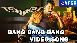 Sikindar Movie Song Trailer - Bang Bang Bang Video Song