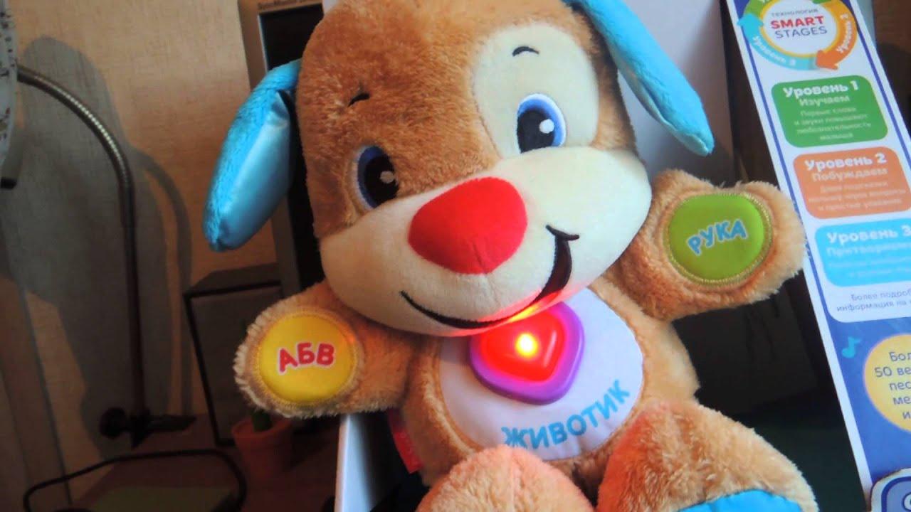 Любимый щенок малыша с новой технологией smart stages для веселых. Ученый щенок с технологией smart stages. 6-36 месяцев. Где купить.