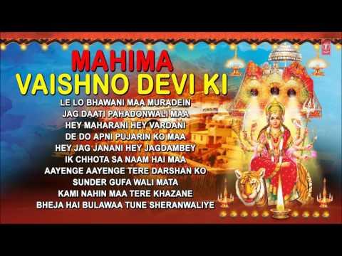 Mahima Vaishno Devi Ki, Devi Bhajans Full Audio Songs Juke Box