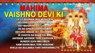 Mahima Vaishno Devi Ki, Devi Bhajans Full Audio Songs Juke Box