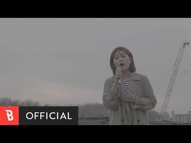 [M/V] 2NB(투앤비) - If I hadn't known you(차라리 그댈 몰랐던 그때로)