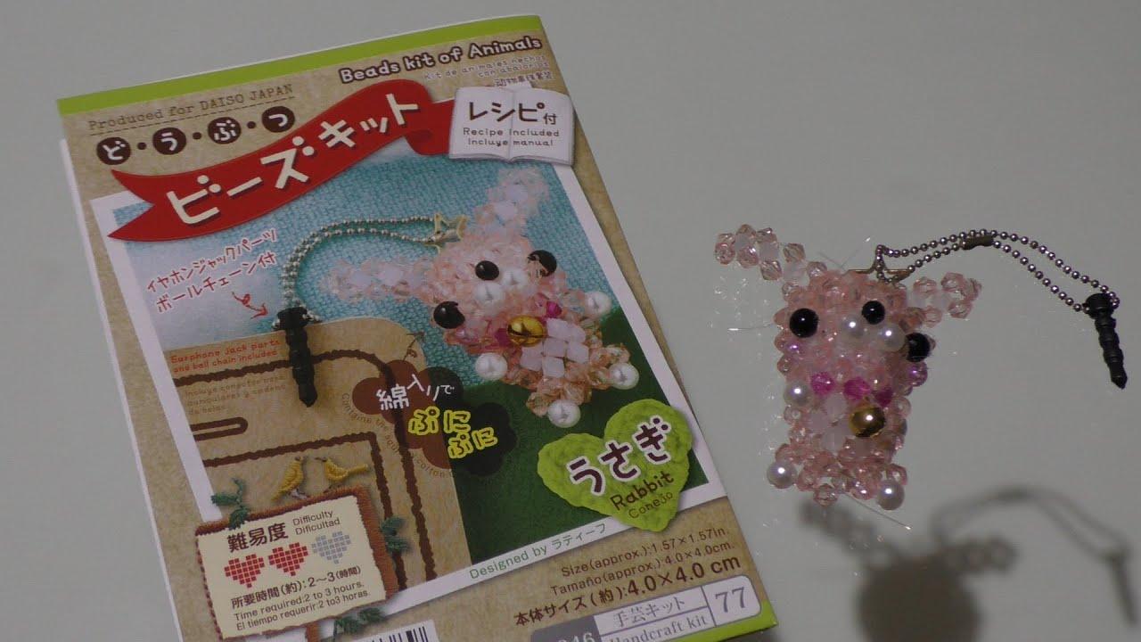 Daiso Craft Kits