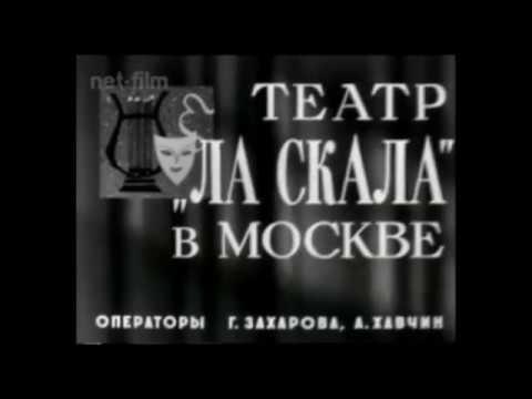 Birgit Nilsson as Turandot. Moscow, 1964