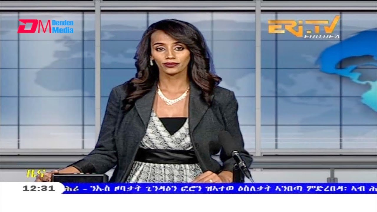 Midday News In Tigrinya For February 2 2021 Eri Tv Eritrea Youtube