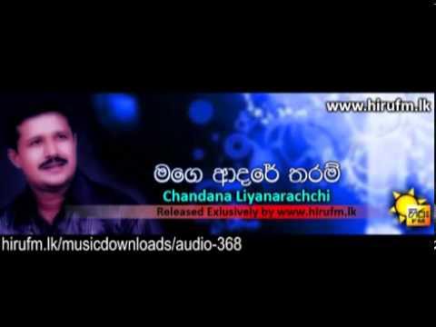 ▶ Mage Adare Tharam Chanadana New Audio Song Chandana Liyanarachchi   YouTube