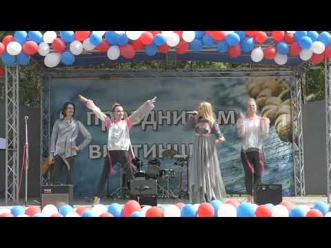 Алёна Мальцева и группа Ярмарка в Вистино. Июль 2019