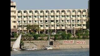 Philae Hotel Aswan فندق فيلة اسوان