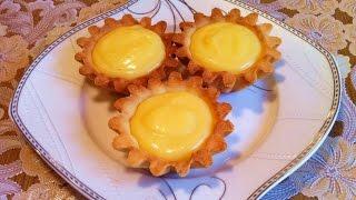 Песочные Корзиночки с Лимонным Кремом (Пирожное) / Пошаговый Рецепт (Очень Вкусно)