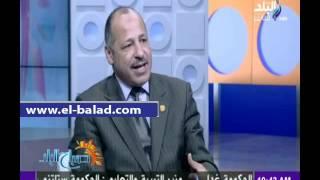 بالفيديو.. خبير عسكري: تجمع الساحل والصحراء ضربة استباقية.. و«القذافي» كان يسعى لإحياء زعامة عبد الناصر