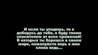 Eminem Legacy  [русский перевод]