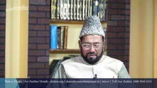 Urdu Rahe Huda 1st Apr 2017 Ask Questions about Islam Ahmadiyya