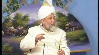 The Timings of Prayer (Urdu)