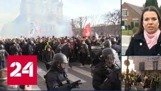 В центре Парижа манифестанты бьются с полицией - Россия 24