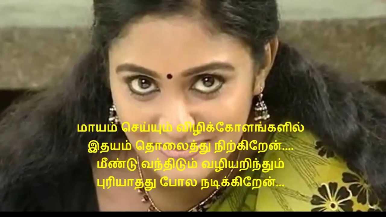 sreeja chandran unn paarvaiyil orayiram kavithai youtube