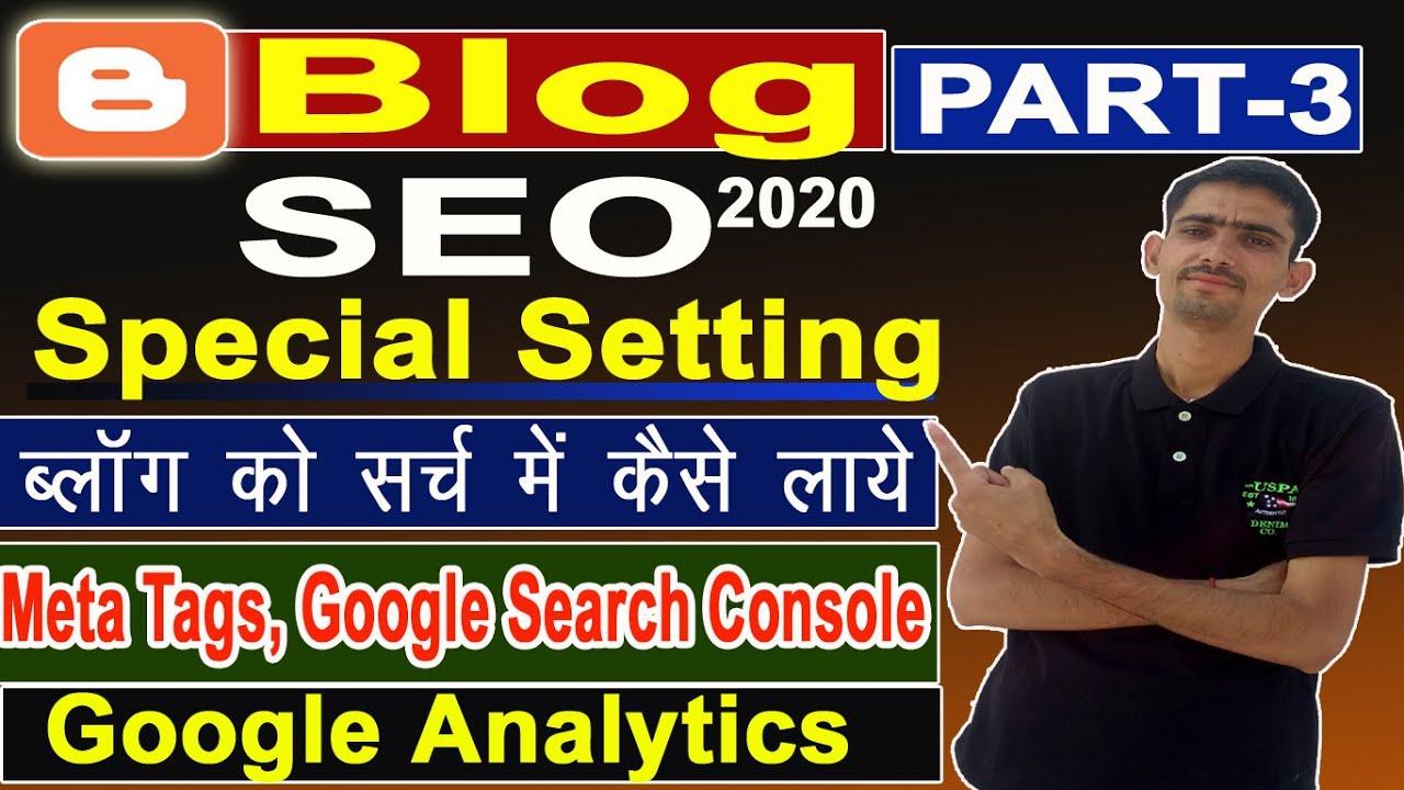 Download Blog ko Google Search me kaise Laye | Advance Blogger SEO Settings 2020 |New Blogger Interface |