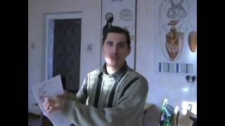 Славянский пед. универ фак физ. восп. выпуск 2011 з/о