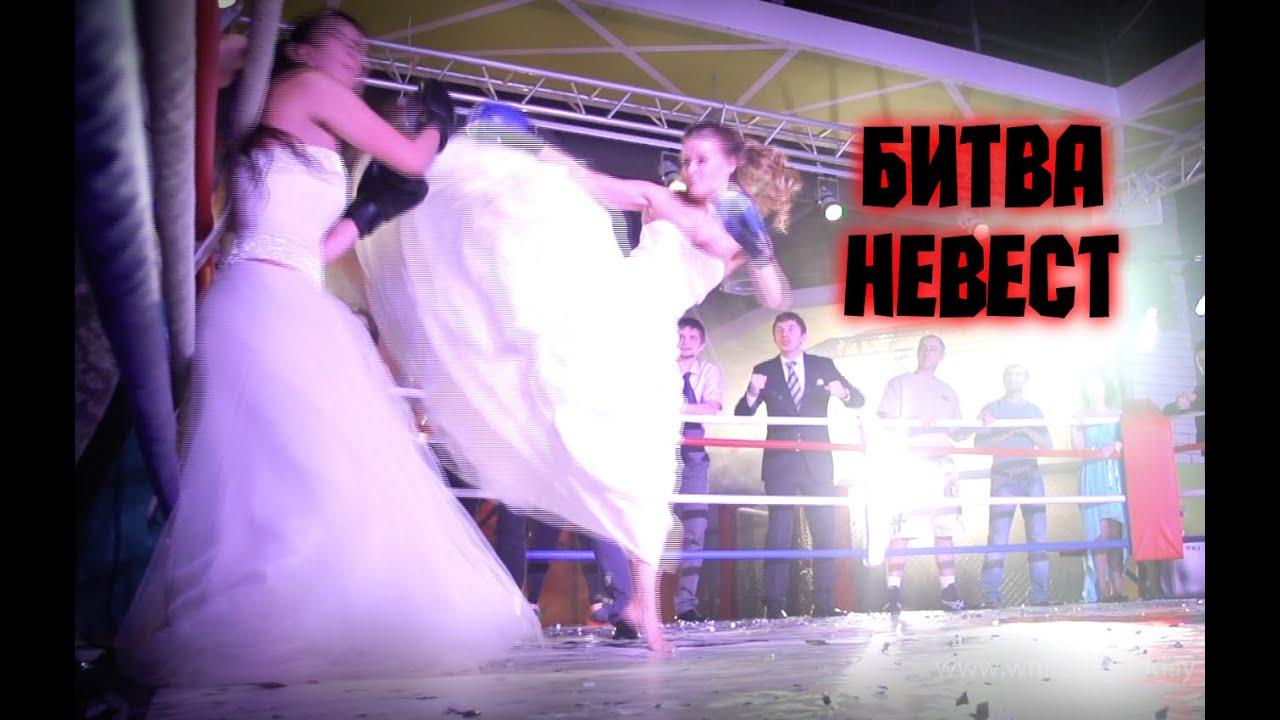 Невесту оттопырили перед свадьбой фото 773-29